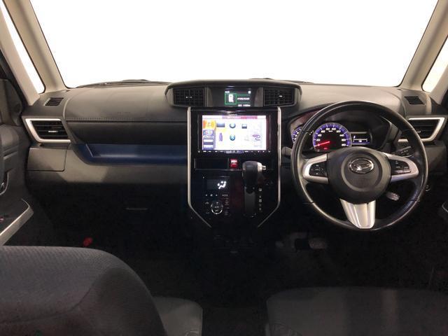 カスタムG ターボ SA2 純正9インチナビ パノラマモニタ 前方ドライブレコーダー 衝突回避支援システム(対車両) LEDヘッドライト スマートキー(29枚目)