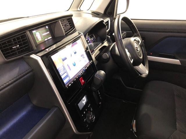 カスタムG ターボ SA2 純正9インチナビ パノラマモニタ 前方ドライブレコーダー 衝突回避支援システム(対車両) LEDヘッドライト スマートキー(31枚目)