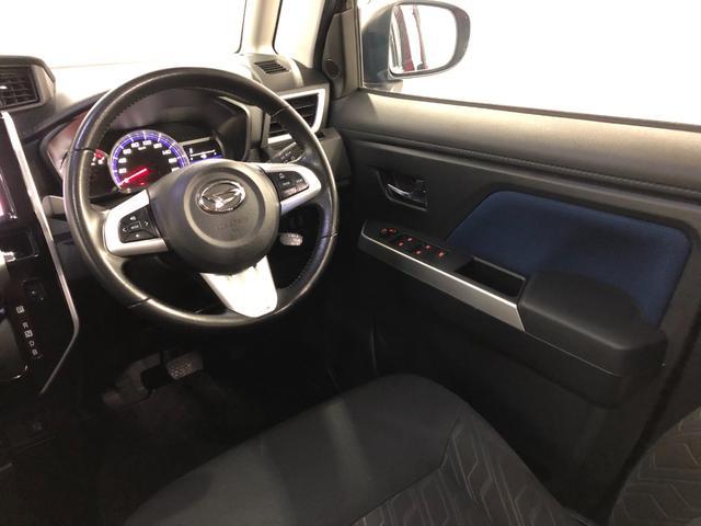 カスタムG ターボ SA2 純正9インチナビ パノラマモニタ 前方ドライブレコーダー 衝突回避支援システム(対車両) LEDヘッドライト スマートキー(35枚目)