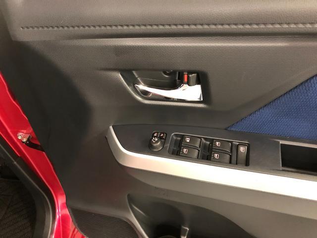 カスタムG ターボ SA2 純正9インチナビ パノラマモニタ 前方ドライブレコーダー 衝突回避支援システム(対車両) LEDヘッドライト スマートキー(38枚目)