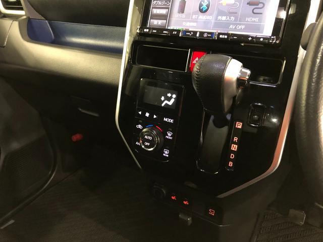 カスタムG ターボ SA2 純正9インチナビ パノラマモニタ 前方ドライブレコーダー 衝突回避支援システム(対車両) LEDヘッドライト スマートキー(44枚目)