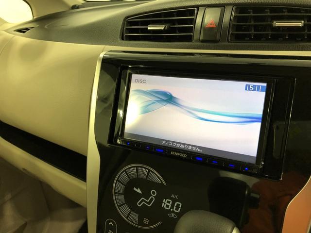 カーナビ装備です!ワンセグTV FM/AM/CDステレオ装備!