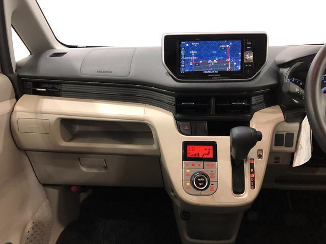 X SA2 ナビ ドライブレコーダー付き キーフリーシステム オートエアコン シートリフター アイドリングストップ 14インチアルミホイール オートライト(6枚目)