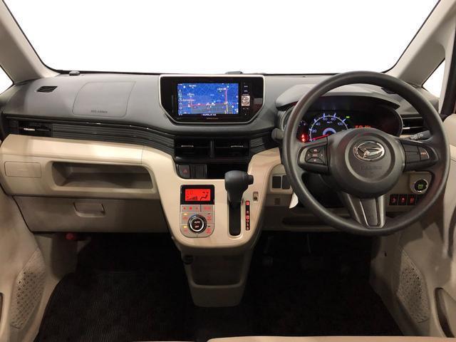 X SA2 ナビ ドライブレコーダー付き キーフリーシステム オートエアコン シートリフター アイドリングストップ 14インチアルミホイール オートライト(20枚目)