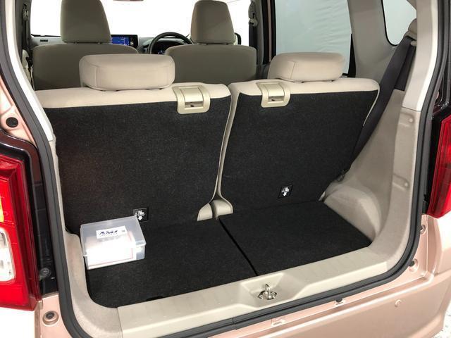 X SA2 ナビ ドライブレコーダー付き キーフリーシステム オートエアコン シートリフター アイドリングストップ 14インチアルミホイール オートライト(29枚目)