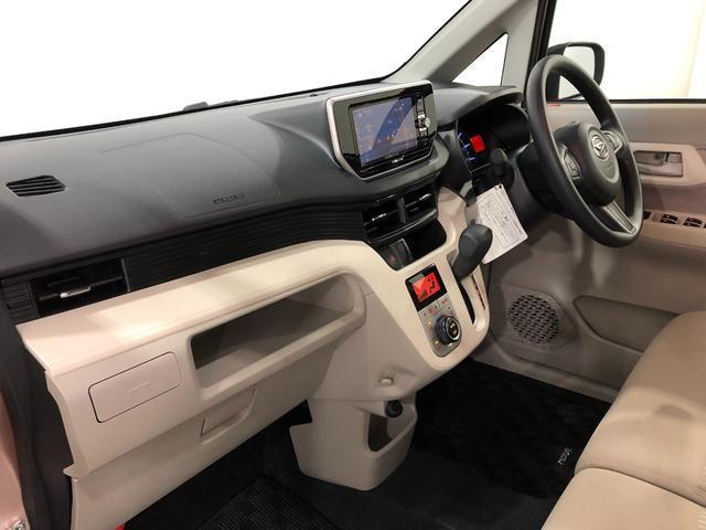 X SA2 ナビ ドライブレコーダー付き キーフリーシステム オートエアコン シートリフター アイドリングストップ 14インチアルミホイール オートライト(31枚目)