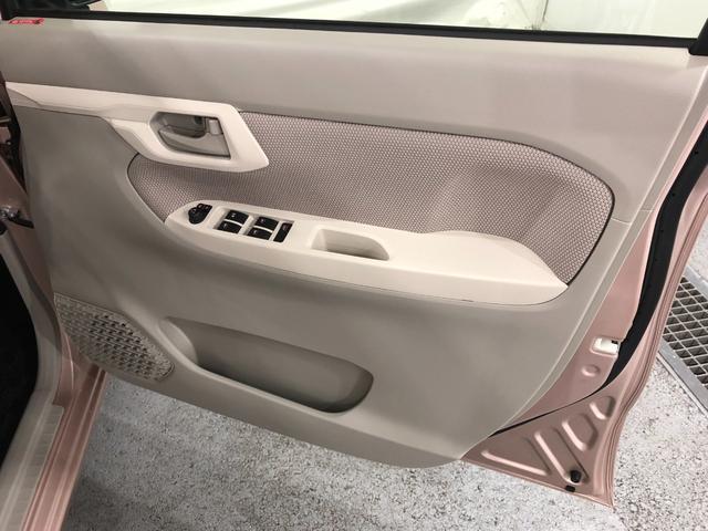 X SA2 ナビ ドライブレコーダー付き キーフリーシステム オートエアコン シートリフター アイドリングストップ 14インチアルミホイール オートライト(34枚目)