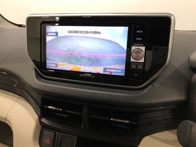 X SA2 ナビ ドライブレコーダー付き キーフリーシステム オートエアコン シートリフター アイドリングストップ 14インチアルミホイール オートライト(41枚目)
