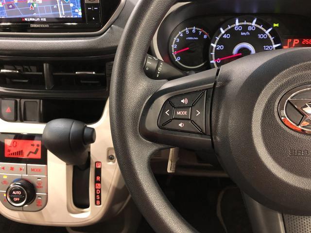 X SA2 ナビ ドライブレコーダー付き キーフリーシステム オートエアコン シートリフター アイドリングストップ 14インチアルミホイール オートライト(42枚目)