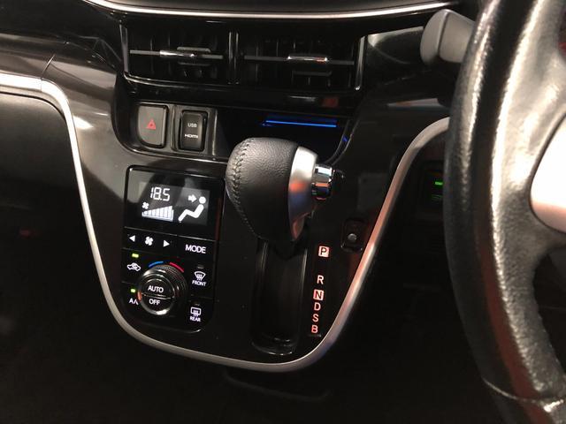 カスタム RS ハイパーSAIII 8インチナビ Bカメラ フロント連動ドラレコ プッシュボタンスタート 15インチアルミ エンスタ エコアイドル(10枚目)