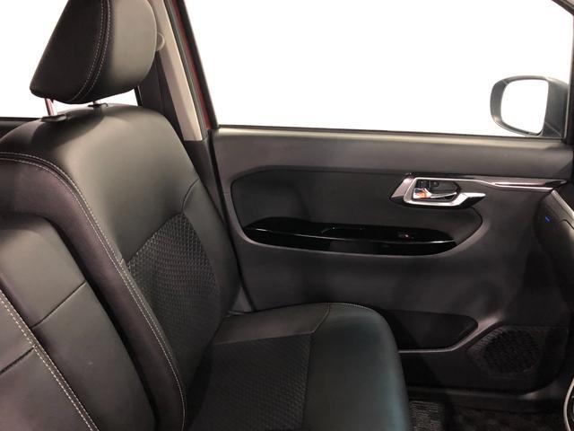 カスタム RS ハイパーSAIII 8インチナビ Bカメラ フロント連動ドラレコ プッシュボタンスタート 15インチアルミ エンスタ エコアイドル(34枚目)