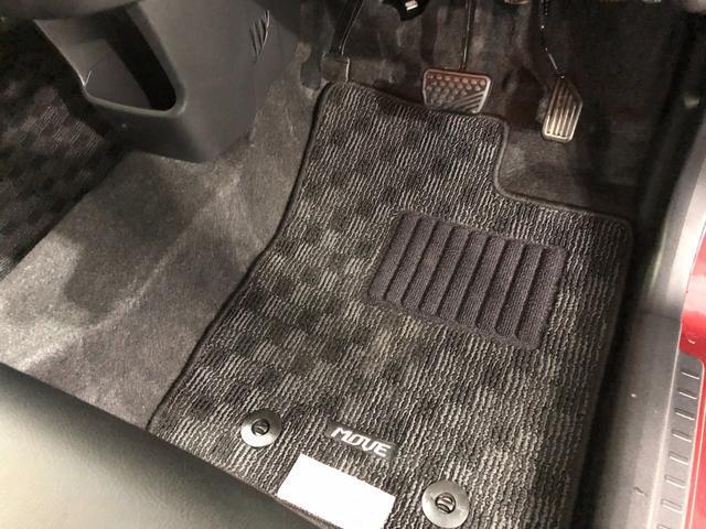 カスタム RS ハイパーSAIII 8インチナビ Bカメラ フロント連動ドラレコ プッシュボタンスタート 15インチアルミ エンスタ エコアイドル(38枚目)