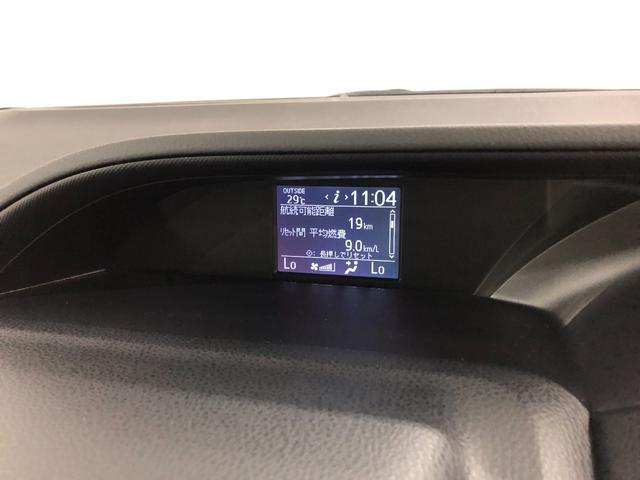 Si 車検整備付(46枚目)