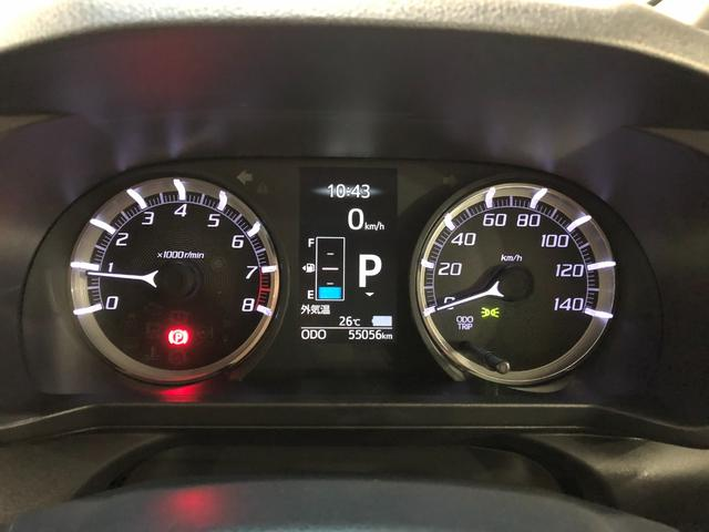 カスタム RS ハイパーSA 純正ナビ バックモニター キーフリー ターボ 純正フルセグメモリーナビ LEDライト オートライト 被害軽減ブレーキ 15インチアルミ ETC テレビナビコントロール(8枚目)