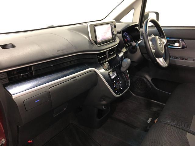 カスタム RS ハイパーSA 純正ナビ バックモニター キーフリー ターボ 純正フルセグメモリーナビ LEDライト オートライト 被害軽減ブレーキ 15インチアルミ ETC テレビナビコントロール(31枚目)