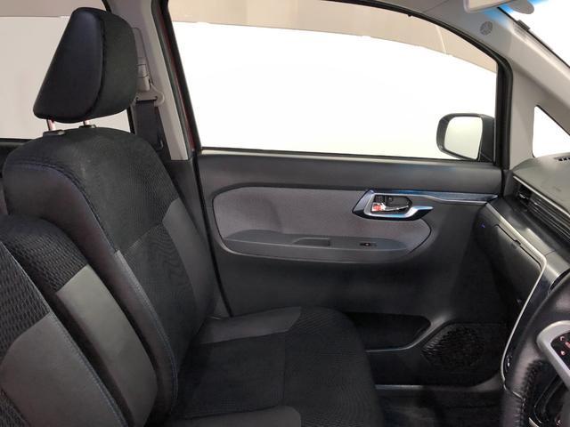 カスタム RS ハイパーSA 純正ナビ バックモニター キーフリー ターボ 純正フルセグメモリーナビ LEDライト オートライト 被害軽減ブレーキ 15インチアルミ ETC テレビナビコントロール(38枚目)