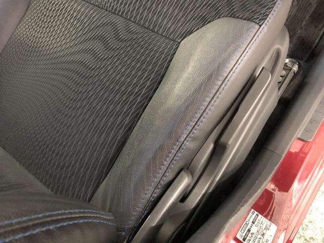 カスタム RS ハイパーSA 純正ナビ バックモニター キーフリー ターボ 純正フルセグメモリーナビ LEDライト オートライト 被害軽減ブレーキ 15インチアルミ ETC テレビナビコントロール(40枚目)