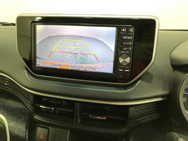 カスタム RS ハイパーSA 純正ナビ バックモニター キーフリー ターボ 純正フルセグメモリーナビ LEDライト オートライト 被害軽減ブレーキ 15インチアルミ ETC テレビナビコントロール(42枚目)