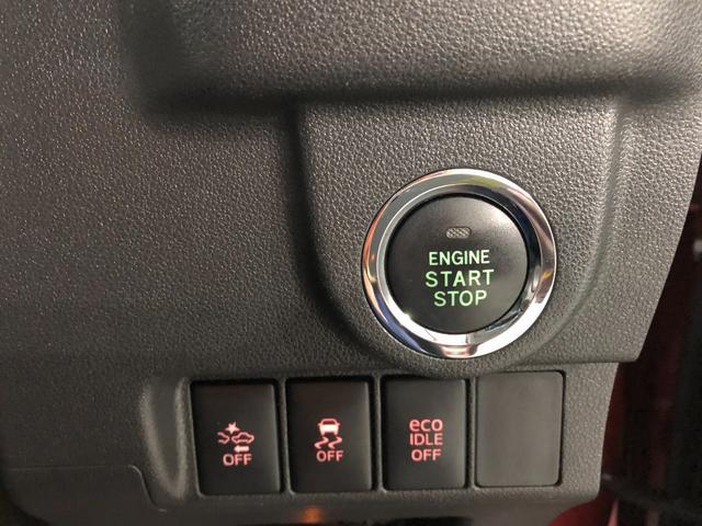 カスタム RS ハイパーSA 純正ナビ バックモニター キーフリー ターボ 純正フルセグメモリーナビ LEDライト オートライト 被害軽減ブレーキ 15インチアルミ ETC テレビナビコントロール(46枚目)