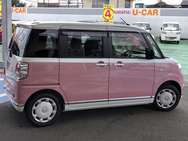 Xメイクアップリミテッド SAIII 当社デモカーUP車両(4枚目)