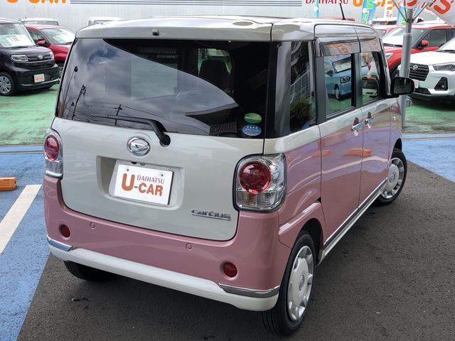 Xメイクアップリミテッド SAIII 当社デモカーUP車両(8枚目)