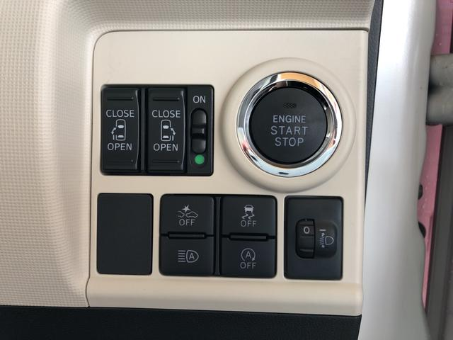 Xメイクアップリミテッド SAIII 当社デモカーUP車両(11枚目)