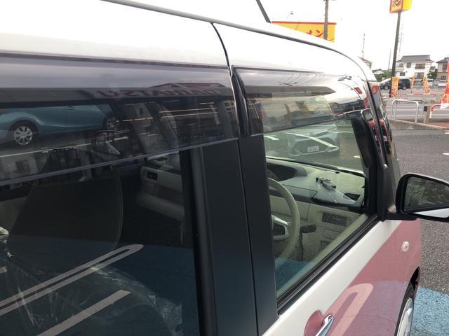 Xメイクアップリミテッド SAIII 当社デモカーUP車両(29枚目)