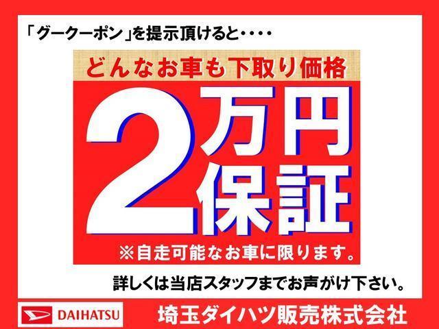 「ダイハツ」「ムーヴキャンバス」「コンパクトカー」「埼玉県」の中古車45