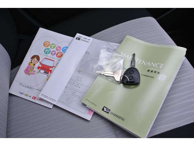 「ダイハツ」「ミライース」「軽自動車」「埼玉県」の中古車20