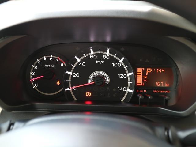 L SAIII 衝突被害軽減ブレーキ 新車保証継承 キーレス(5枚目)