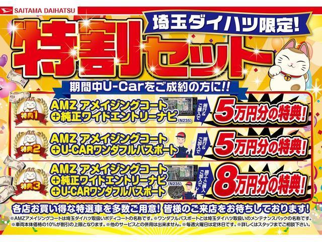 GターボリミテッドSAIII パイオニア楽ナビ付(2枚目)