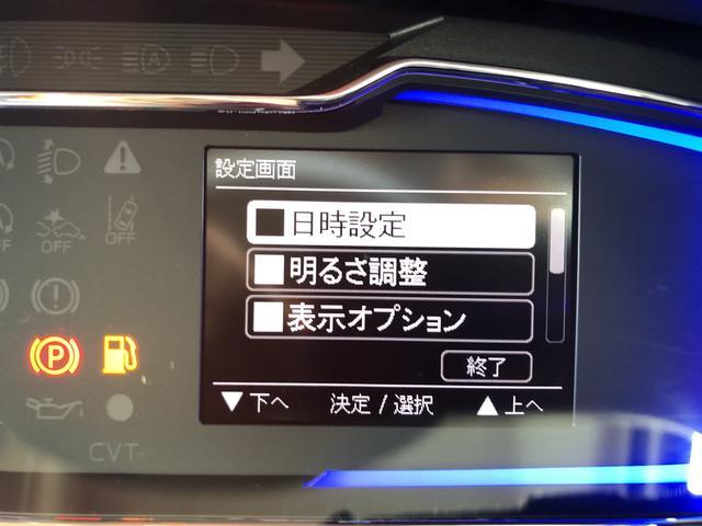 X リミテッドSAIII 衝突回避支援システム バックカメラ(34枚目)