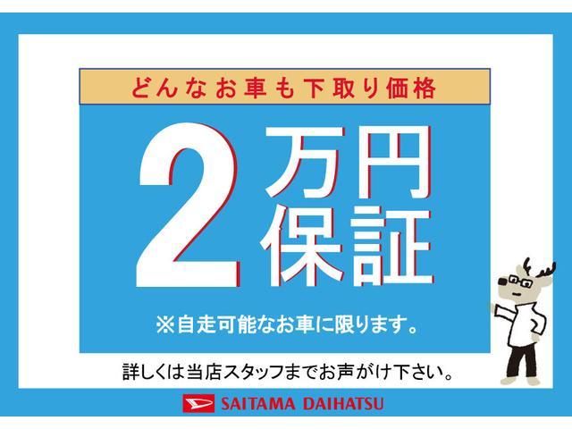 L SAIII デモカーUP 7インチナビ付 禁煙車(42枚目)