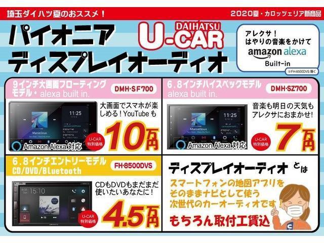 カスタムXセレクション 両側電動スライドドア・バックカメラ(35枚目)