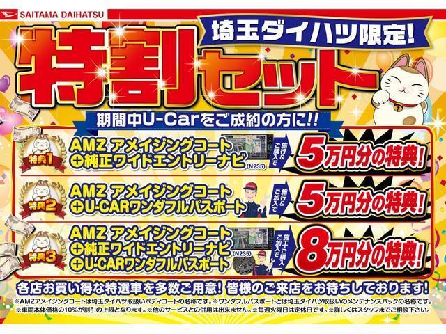L SAIII・キーレス・デモカーUP車(31枚目)