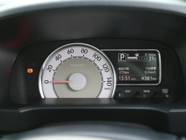 G リミテッド SAIII 走行4381キロ・シートヒーター(8枚目)