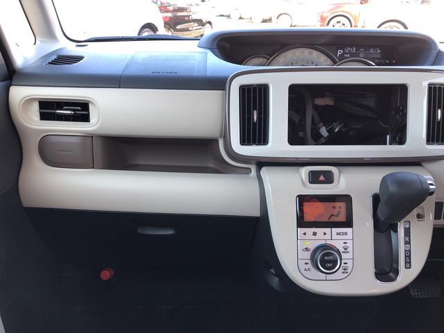 Gメイクアップリミテッド SAIII 衝突回避支援システム LEDヘッドライト 両側電動スライドドア パノラマカメラ スマートキー オートエアコン オートライト 走行距離1017キロ(5枚目)