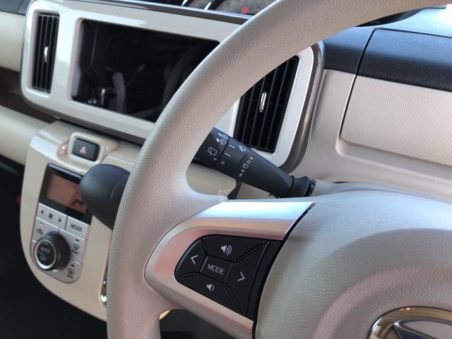 Gメイクアップリミテッド SAIII 衝突回避支援システム LEDヘッドライト 両側電動スライドドア パノラマカメラ スマートキー オートエアコン オートライト 走行距離1017キロ(34枚目)