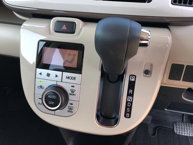 Gメイクアップリミテッド SAIII 衝突回避支援システム LEDヘッドライト 両側電動スライドドア パノラマカメラ スマートキー オートエアコン オートライト 走行距離1017キロ(35枚目)
