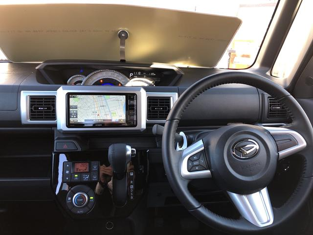 内外装とも良好です。遠方の方も安心してご検討下さい(車両状態証明書は物件の状態を保証するものではありません。証明書を参考に現車の確認をお願いします)