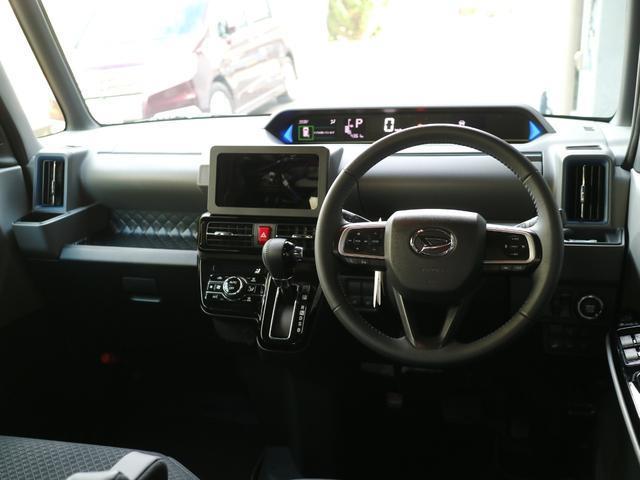カスタムRSセレクション アダプティブクルーズコントロール 両側電動スライドドア シートヒーター シートバックテーブル(20枚目)
