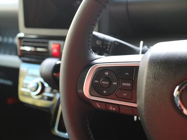 カスタムRSセレクション アダプティブクルーズコントロール 両側電動スライドドア シートヒーター シートバックテーブル(37枚目)