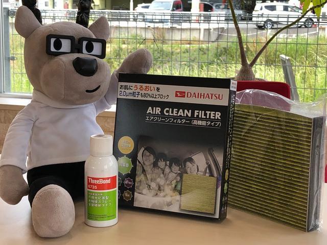 納車前に、室内の消臭・抗菌噴射処理、エアコンフィルター交換作業を実施いたします☆ 気持ちよく乗り出せますね!