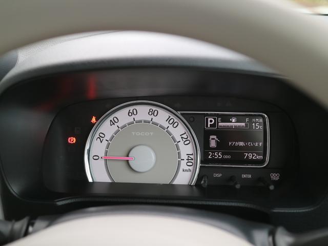 走行少ない793km☆