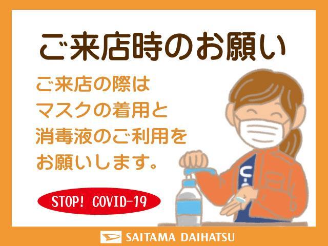 当店は正規ディーラー「埼玉ダイハツ販売」になります。 安心してお問合せ、ご来店ください☆