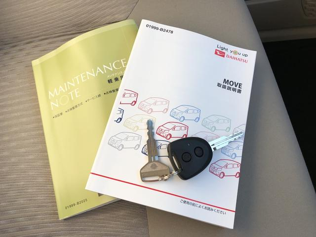 L SAIII 衝突被害軽減ブレーキ 新車保証継承 キーレス(12枚目)