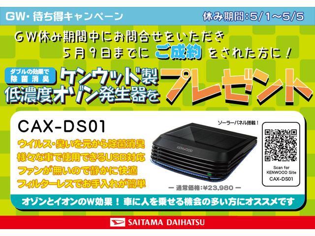 1/4から最大10万円引きの新春初売りフェアを開催いたします!!この機会に是非!!