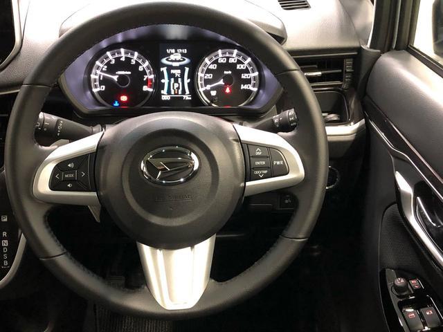 カスタム RS ハイパーリミテッドSA3 パノラマモニター 運転席シートヒーター バックカメラ ターボ(28枚目)