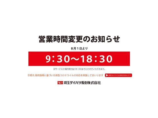 Gターボ リースUP 次世代スマアシ 保証継承 キーフリー(44枚目)