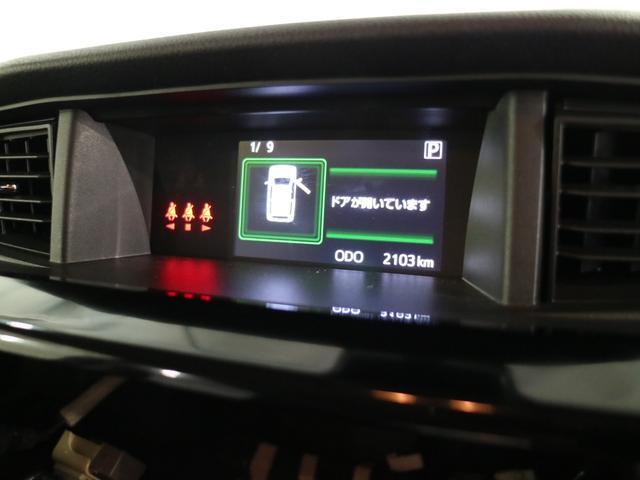 ◆お見積りはお気軽に〜♪◆ 気になる車があったらまずは見積を!当店はディーラーならではの「明確な諸費用内訳とリーズナブルな諸費用」で対応します♪しっかり内容説明させていただきますので、ご安心ください。